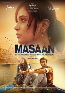 masaan-cartel-7057