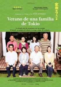 verano_de_una_familia_de_tokio-cartel-8060