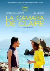 la_camara_de_claire-cartel-8196