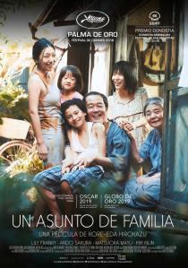 un_asunto_de_familia-cartel-8571