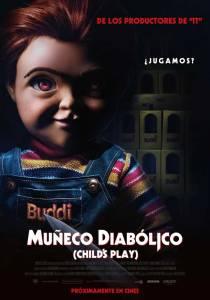 muneco_diabolico-cartel-8933