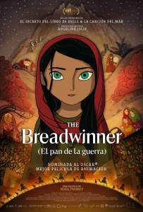 the_breadwinner-cartel-8919