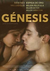 genesis-cartel-8981