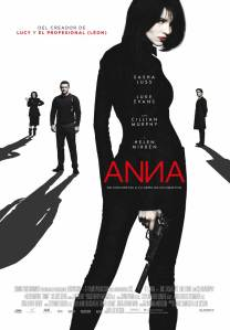 anna-cartel-8972