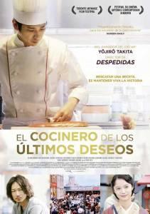 el_cocinero_de_los_ultimos_deseos-cartel-9026