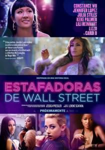 estafadoras_de_wall_street-cartel-9126