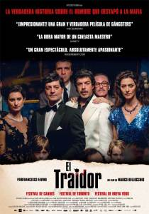 el_traidor-cartel-9165