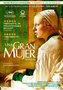 una_gran_mujer-cartel-9248