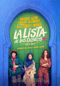 la_lista_de_los_deseos-cartel-9479